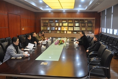 Party Committee of Jiaxing Commerce Bureau to Greet Winsun on New Year